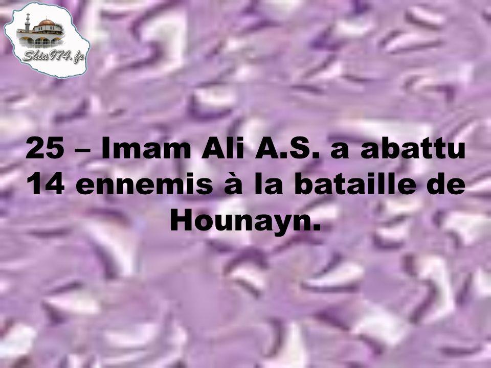 25 – Imam Ali A.S. a abattu 14 ennemis à la bataille de Hounayn.