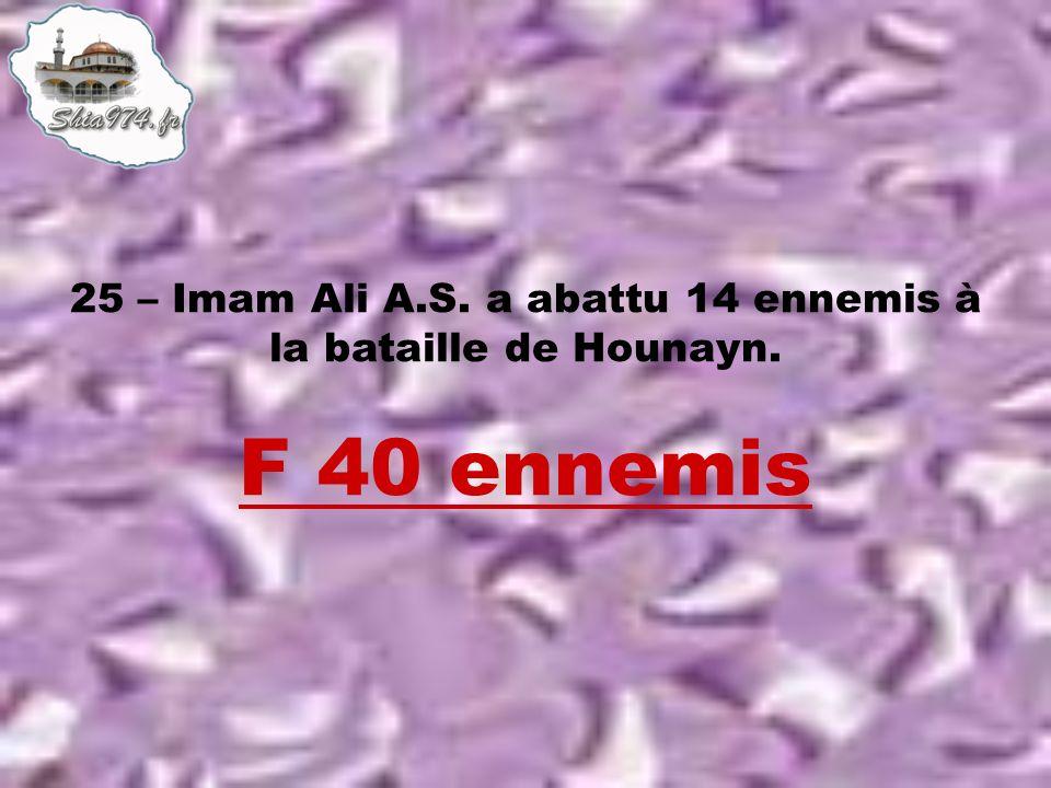 F 40 ennemis