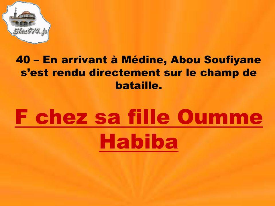 F chez sa fille Oumme Habiba