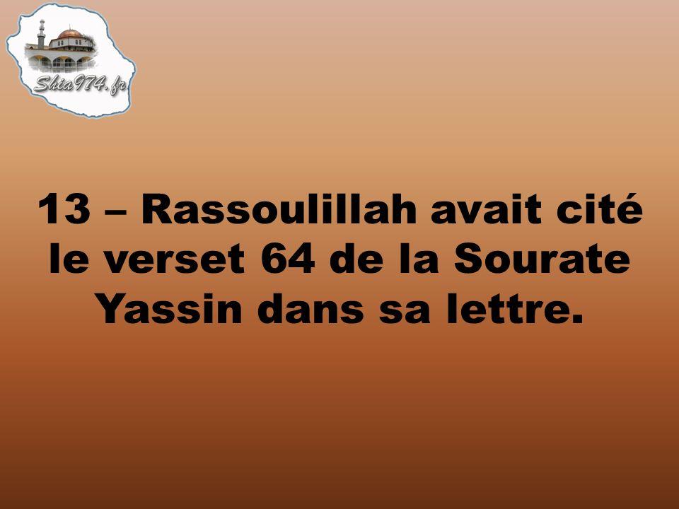 13 – Rassoulillah avait cité le verset 64 de la Sourate Yassin dans sa lettre.