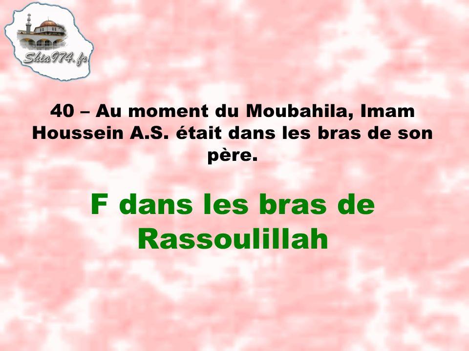 F dans les bras de Rassoulillah