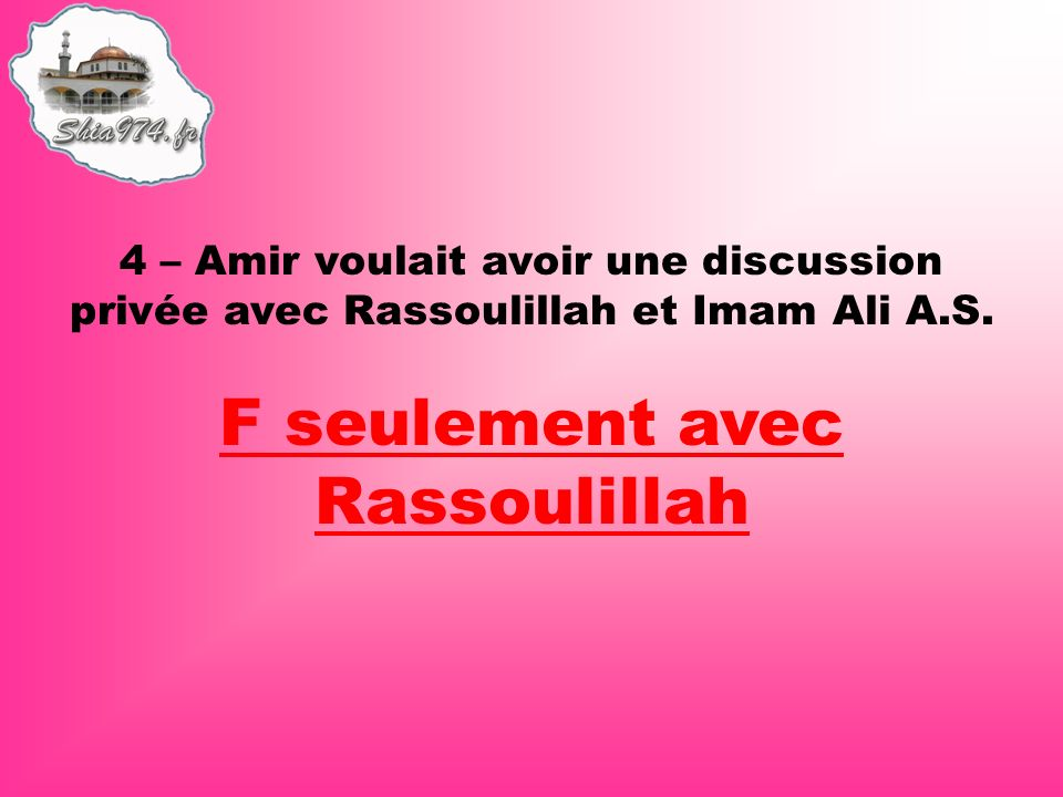 40 – Au moment du Moubahila, Imam Houssein A.S. était dans les bras de son père.