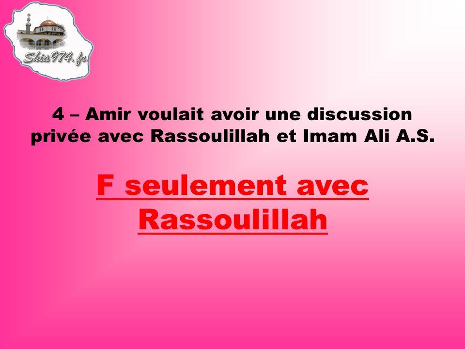F seulement avec Rassoulillah