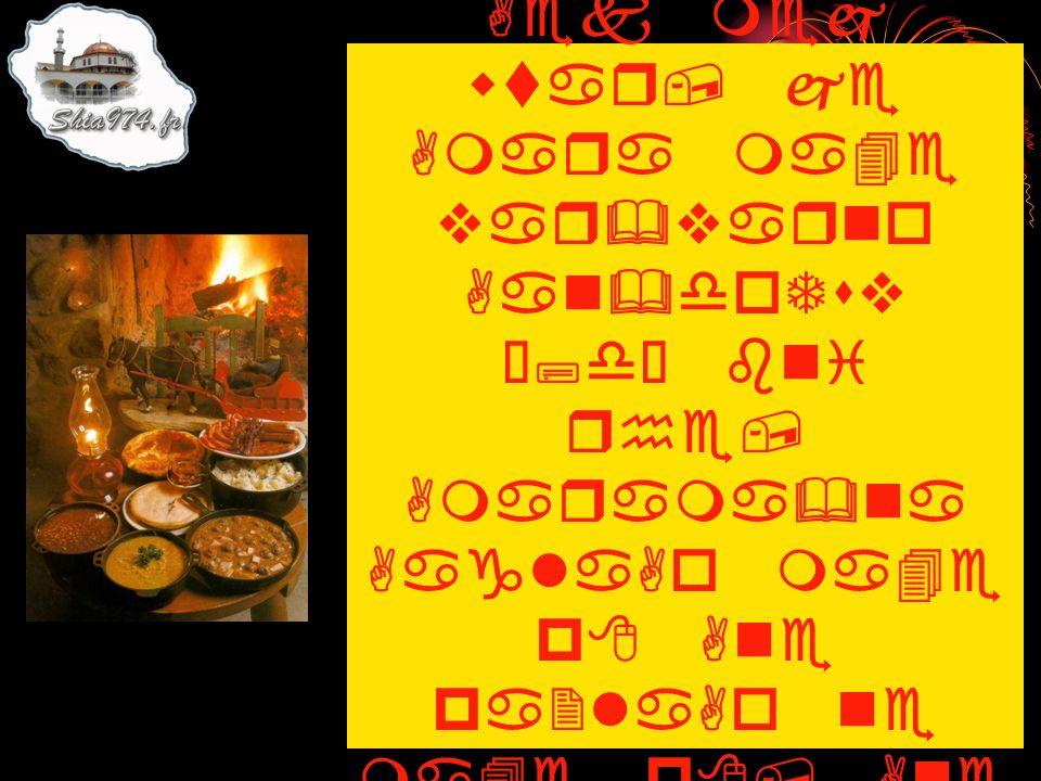 wprni Aayt Aap8ne te veXani vat khe 2e Jyare peg&br ;sa •A.– Ae ALlahne Aasmanma&9i `a8u& wtarvani Arj kri.