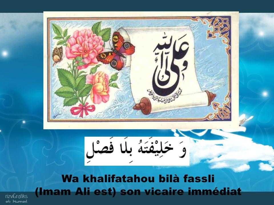 Wa khalifatahou bilà fassli (Imam Ali est) son vicaire immédiat