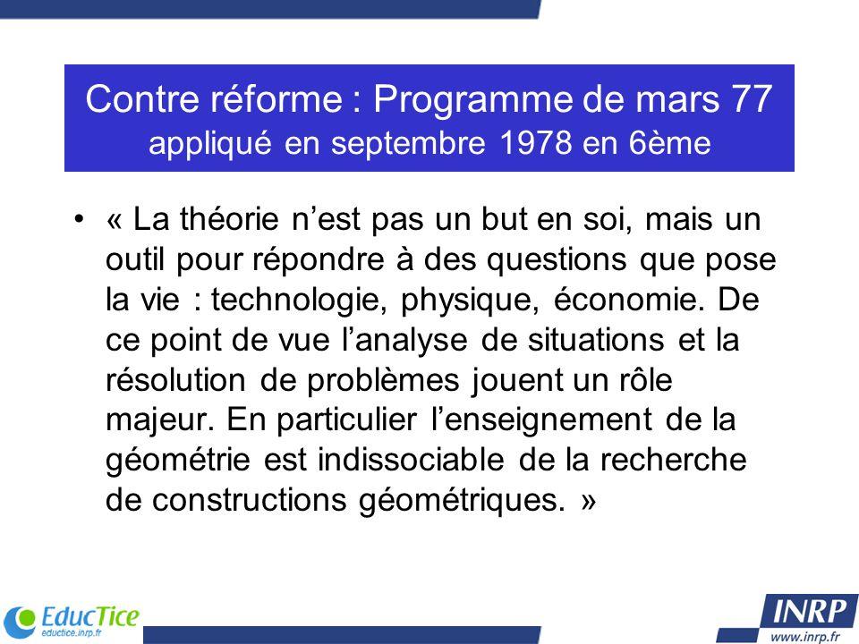 « La théorie nest pas un but en soi, mais un outil pour répondre à des questions que pose la vie : technologie, physique, économie. De ce point de vue