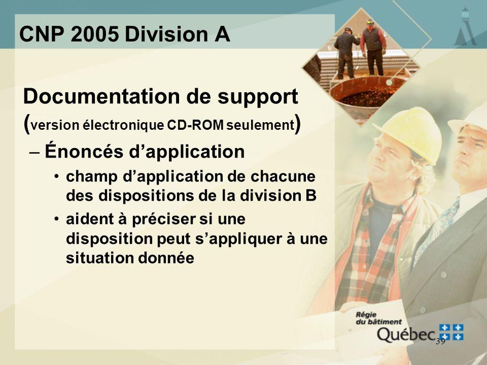38 ÉNONCÉS FONCTIONNELS CNP 2005