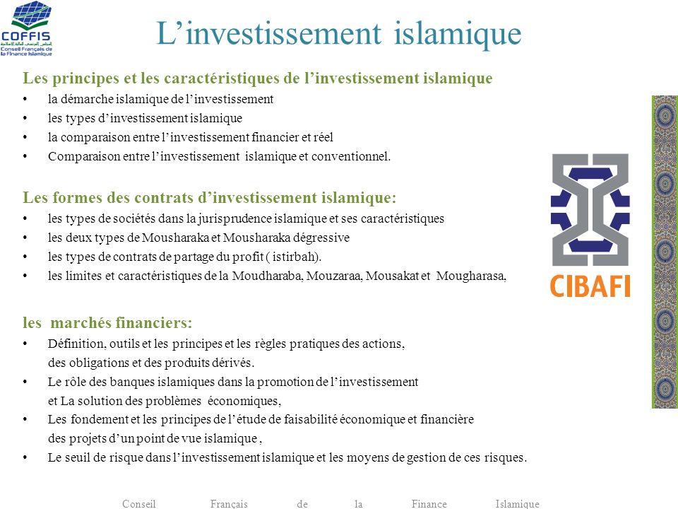 Linvestissement islamique Les principes et les caractéristiques de linvestissement islamique la démarche islamique de linvestissement les types dinves