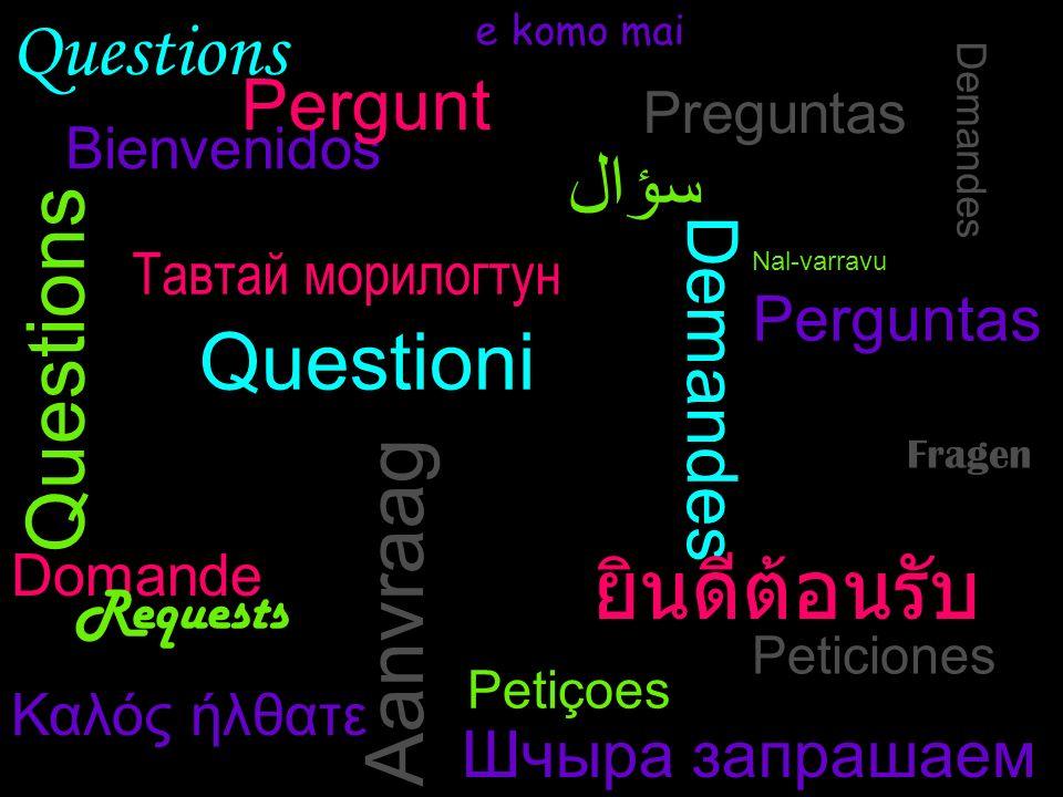 Bienvenidos Questioni Demandes Pergunt سؤال Шчыра запрашаем Questions e komo mai Aanvraag Тавтай морилогтун Domande Preguntas Demandes Perguntas Reque
