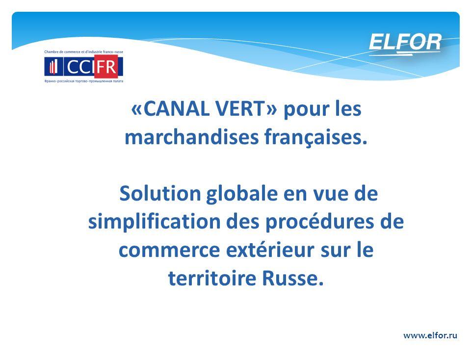 «CANAL VERT» pour les marchandises françaises. Solution globale en vue de simplification des procédures de commerce extérieur sur le territoire Russe.