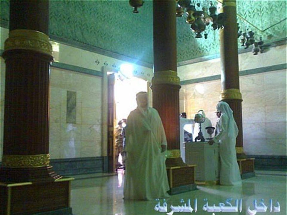 Intérieur de la Kaba aujourdhui