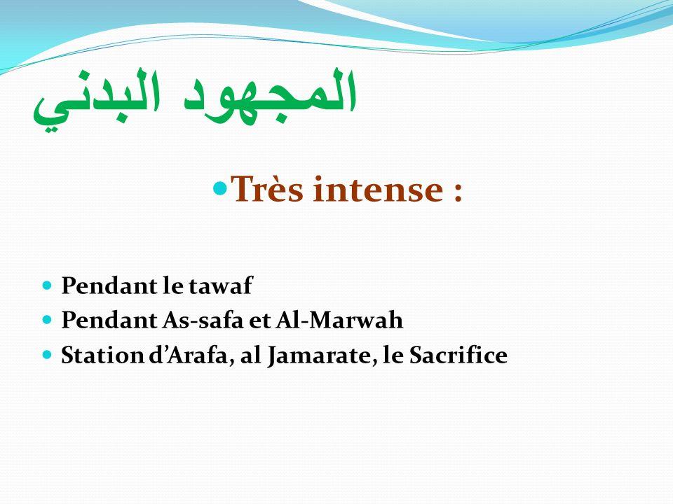المجهود البدني Très intense : Pendant le tawaf Pendant As-safa et Al-Marwah Station dArafa, al Jamarate, le Sacrifice