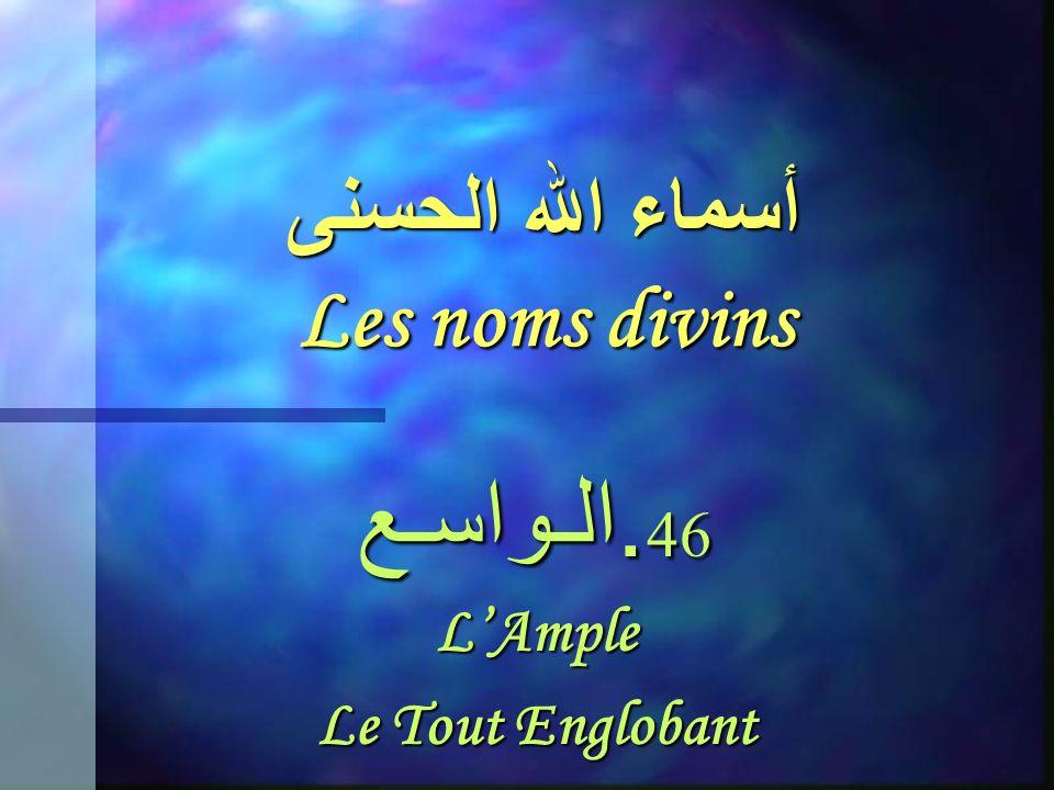 أسماء الله الحسنى Les noms divins 45. المجـيـب Celui qui exauce Qui répond