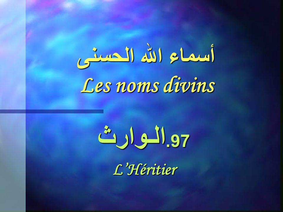 أسماء الله الحسنى Les noms divins 96. الـبـا قي Le Permanent