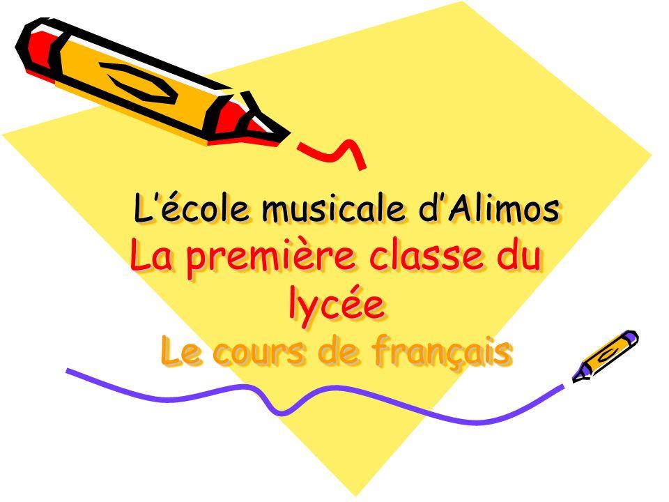 Lécole musicale dAlimos La première classe du lycée Le cours de français Lécole musicale dAlimos La première classe du lycée Le cours de français Léco