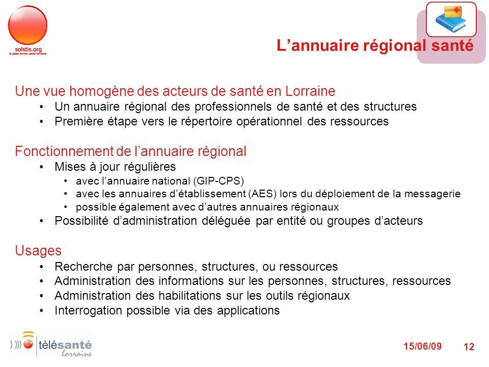 15/06/09 12 Une vue homogène des acteurs de santé en Lorraine Un annuaire régional des professionnels de santé et des structures Première étape vers l