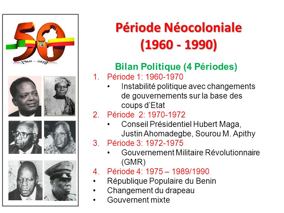 La Période Coloniale (1885-1960) Bilan Politique Administration coloniale (AOF & AEF): Contrôle direct de ladministration. Conférence de Brazzaville e