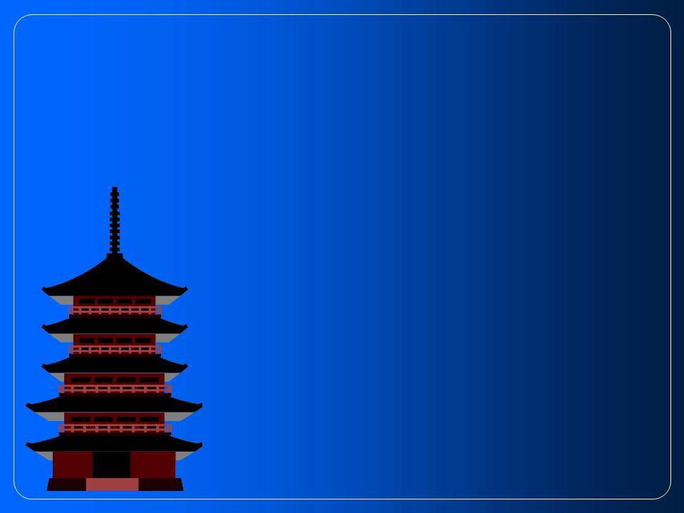La danse du printemps Musique traditionnelle chinoise Création Florian Bernard Tous droits réservés 2004 jfxb@videotron.ca