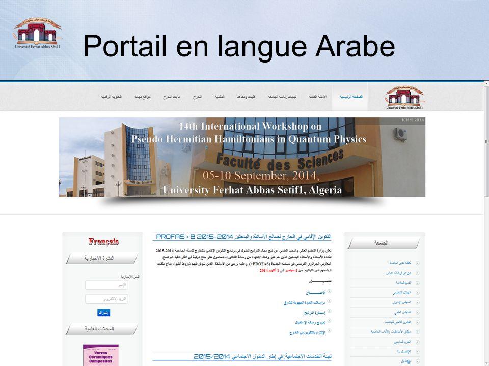 Portail en langue Arabe