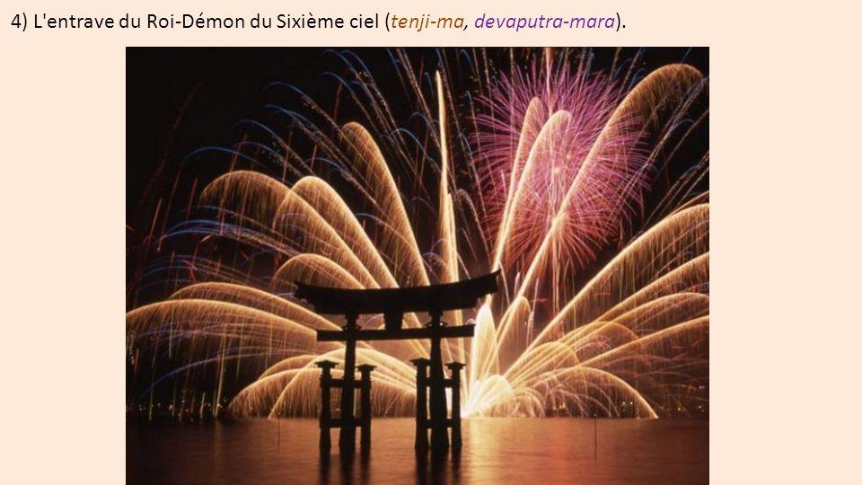 4) L'entrave du Roi-Démon du Sixième ciel (tenji-ma, devaputra-mara).
