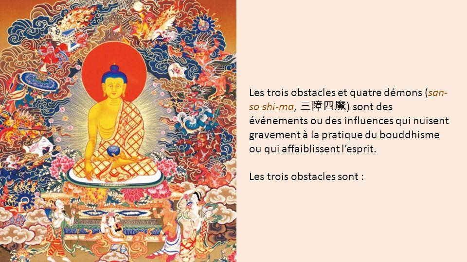1) L obstacle des désirs terrestres (bonno-sho), ou obstacles naissant des trois poisons (sandoku 三毒 ) que sont l avidité, la colère et l ignorance (trivisani)