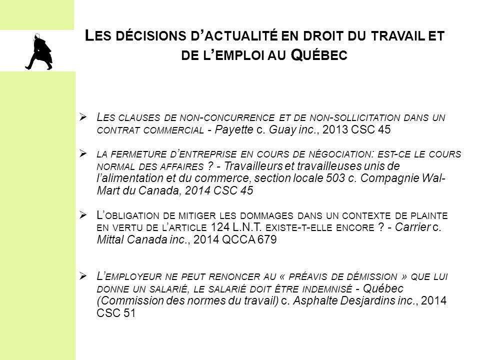 2.LES ÉLÉMENTS CONSTITUTIFS DE L'OBLIGATION D'ACCOMMODEMENT ET LE PROCESSUS III.