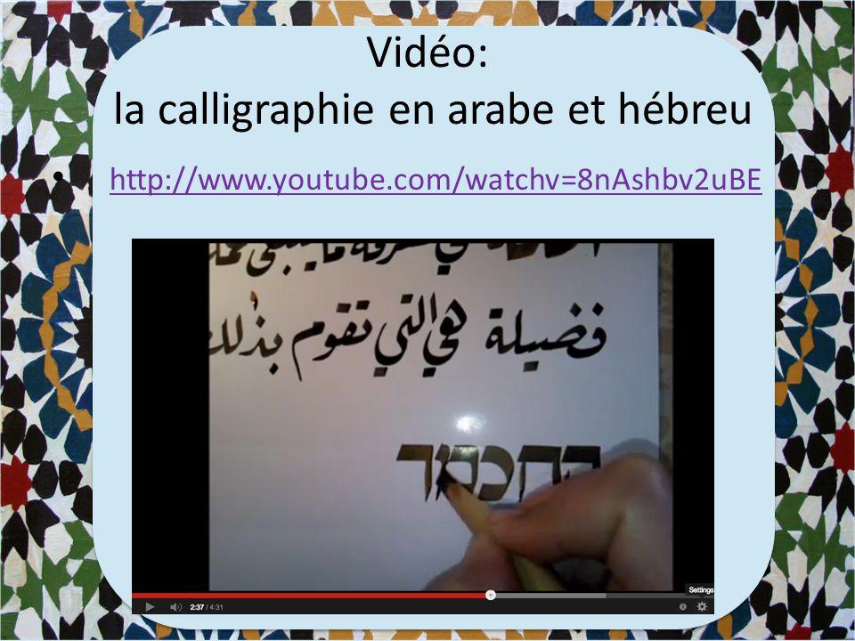 VI. L'Art de la Calligraphie Lequel est en hebreu? Lequel est en arabe?