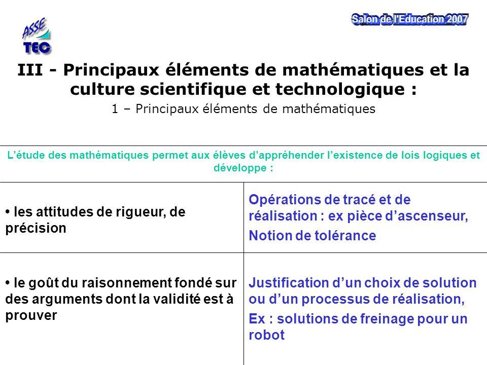 III - Principaux éléments de mathématiques et la culture scientifique et technologique : 1 – Principaux éléments de mathématiques Justification d'un c