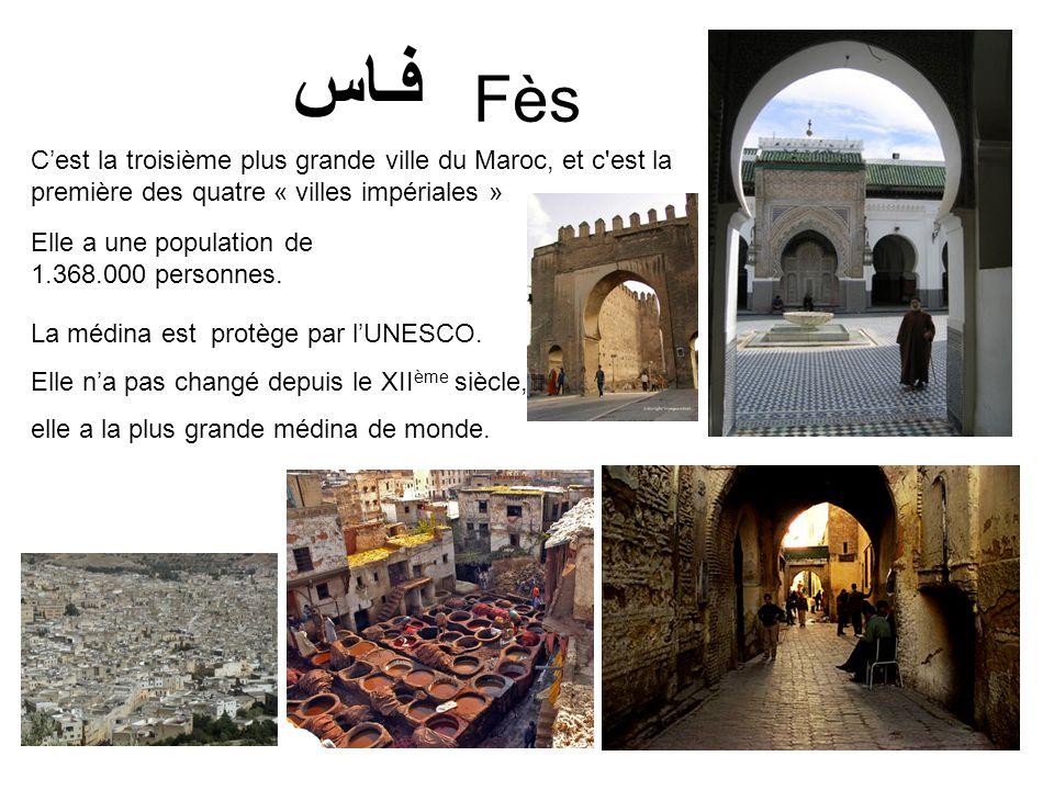 Fès C'est la troisième plus grande ville du Maroc, et c est la première des quatre « villes impériales » فـاس Elle a une population de 1.368.000 personnes.