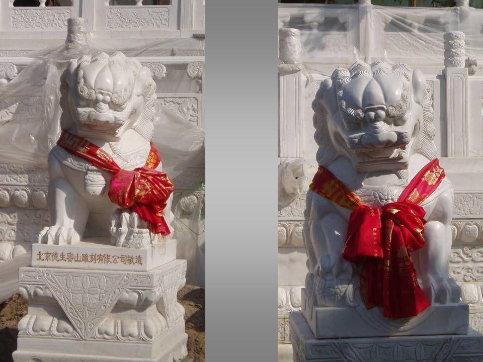 Gde pagode oie sauvage Xi'an: Grande Pagode de l'Oie Sauvage VIIème surélevée de 5 étages en 701-705 puis décapitée de 3