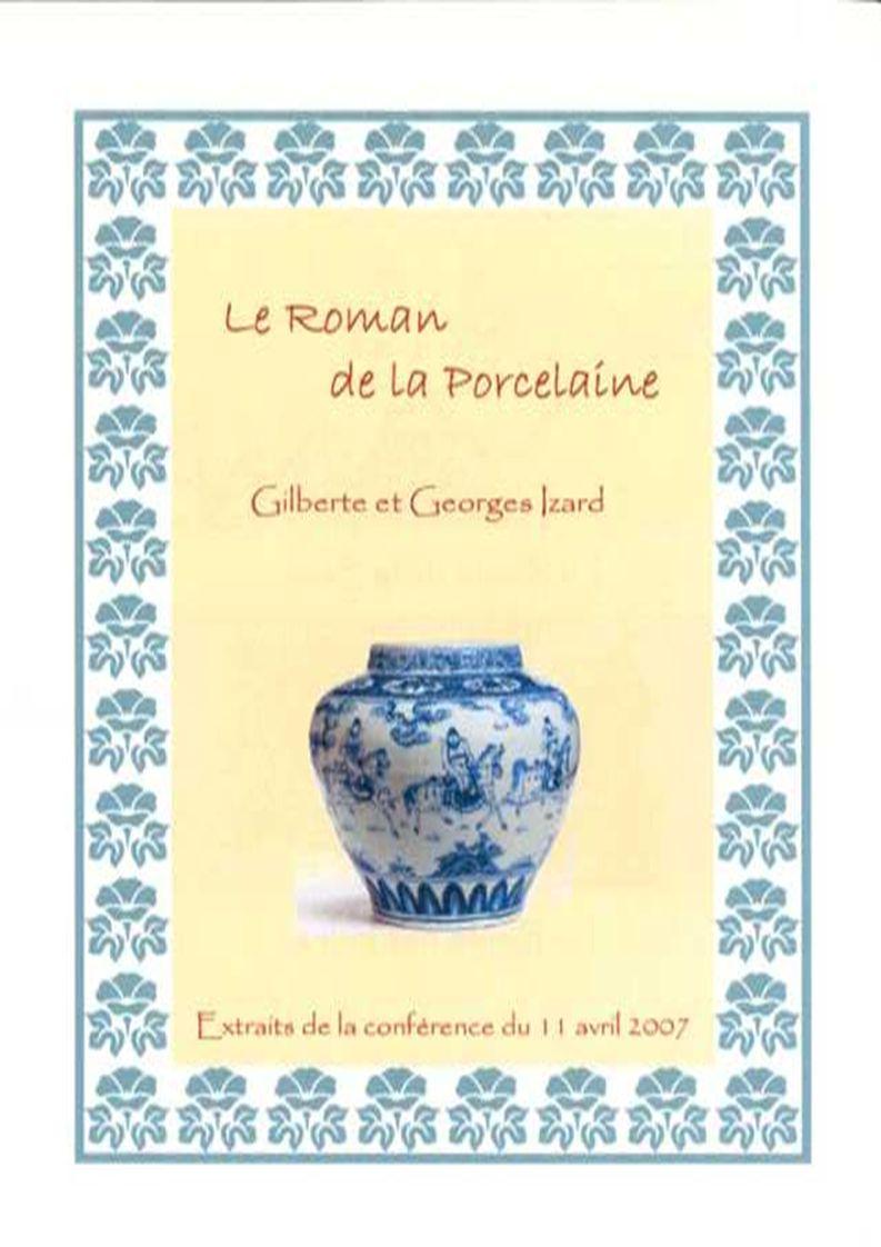 Porcelaines de Paris La manufacture de Sèvres acheta la mine de St Yriex en 1770 et fit de la pâte de kaolin.