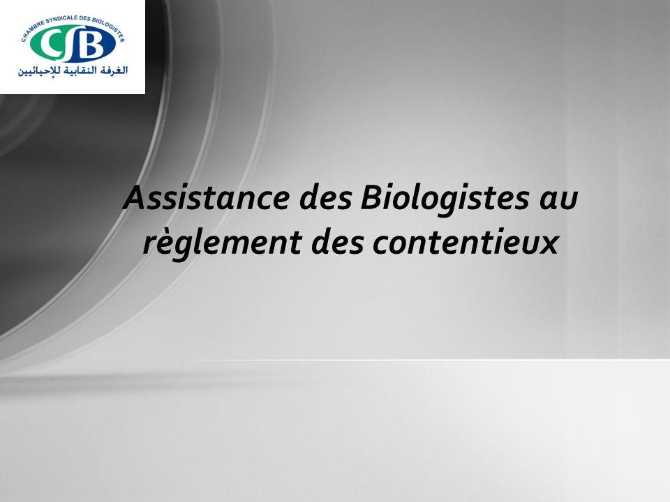Assistance des Biologistes au règlement des contentieux