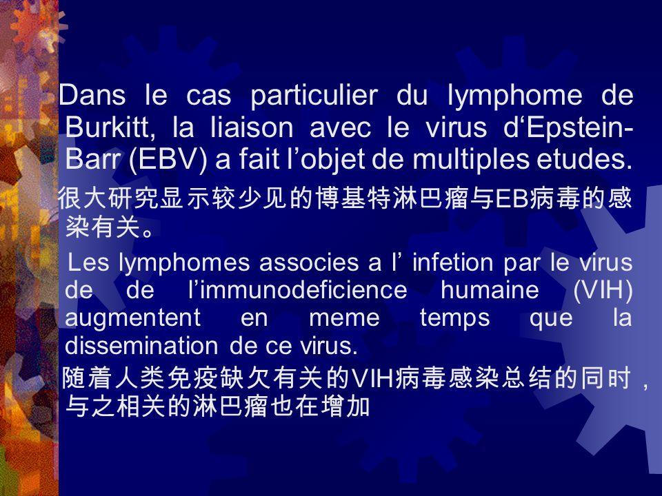 Dans le cas particulier du lymphome de Burkitt, la liaison avec le virus d'Epstein- Barr (EBV) a fait l'objet de multiples etudes.
