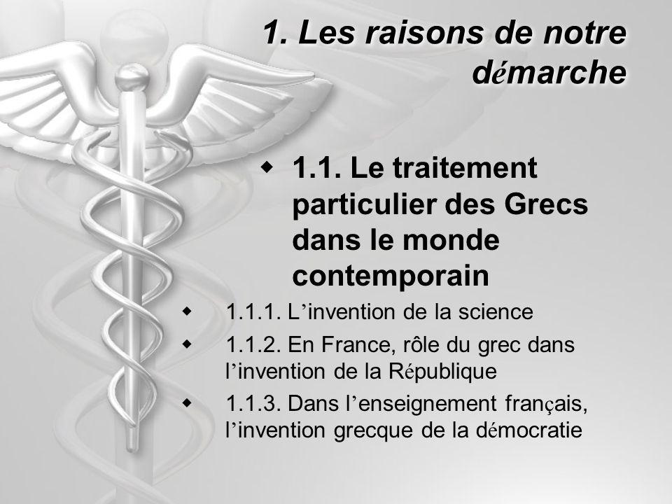 1. Les raisons de notre d é marche  1.1. Le traitement particulier des Grecs dans le monde contemporain  1.1.1. L ' invention de la science  1.1.2.