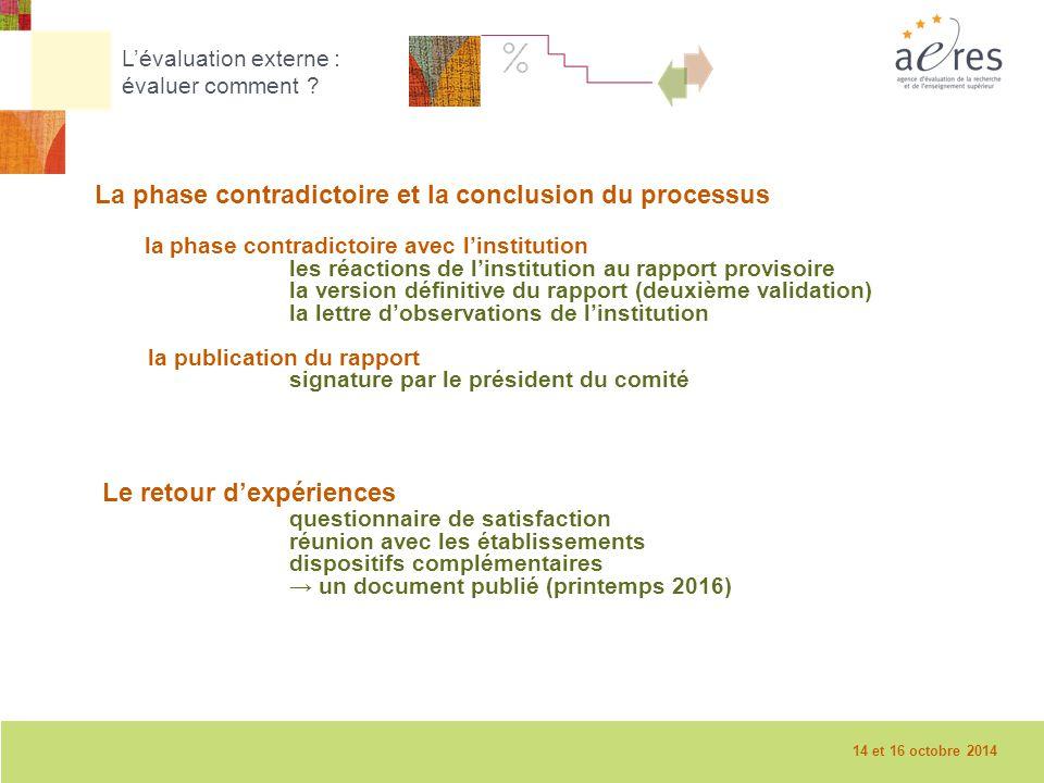11 La visite sur place – 08/12/2010 L'évaluation externe : évaluer comment .