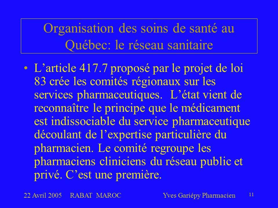 22 Avril 2005RABAT MAROCYves Gariépy Pharmacien 11 L'article 417.7 proposé par le projet de loi 83 crée les comités régionaux sur les services pharmaceutiques.