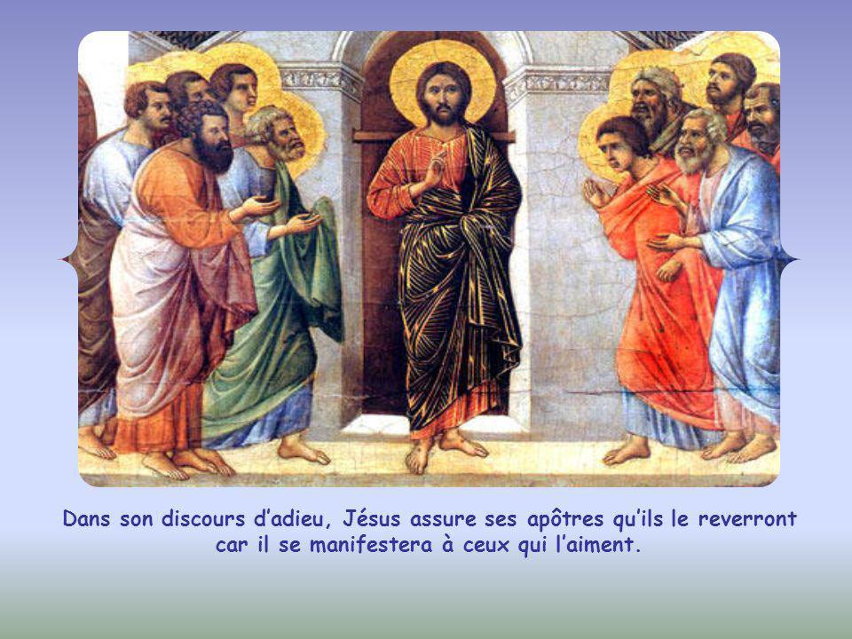 « Si quelqu'un m'aime, il observera ma parole, et mon Père l'aimera ; nous viendrons à lui et nous établirons chez lui notre demeure » (Jn 14,23).