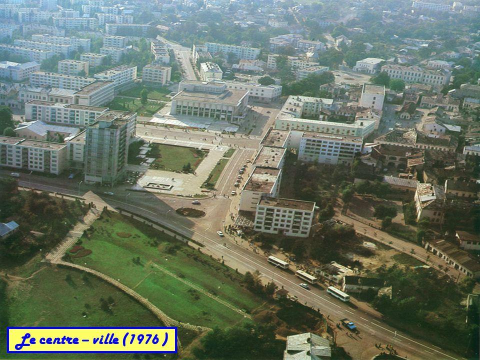 Le centre – ville (1976 )