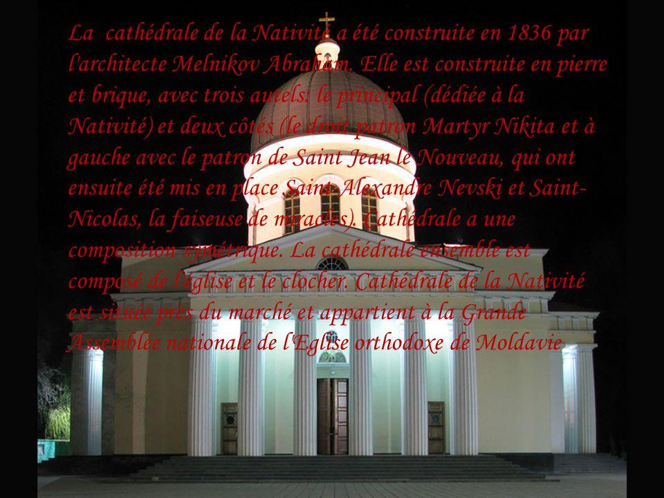 La cathédrale de la Nativité a été construite en 1836 par l'architecte Melnikov Abraham. Elle est construite en pierre et brique, avec trois autels: l