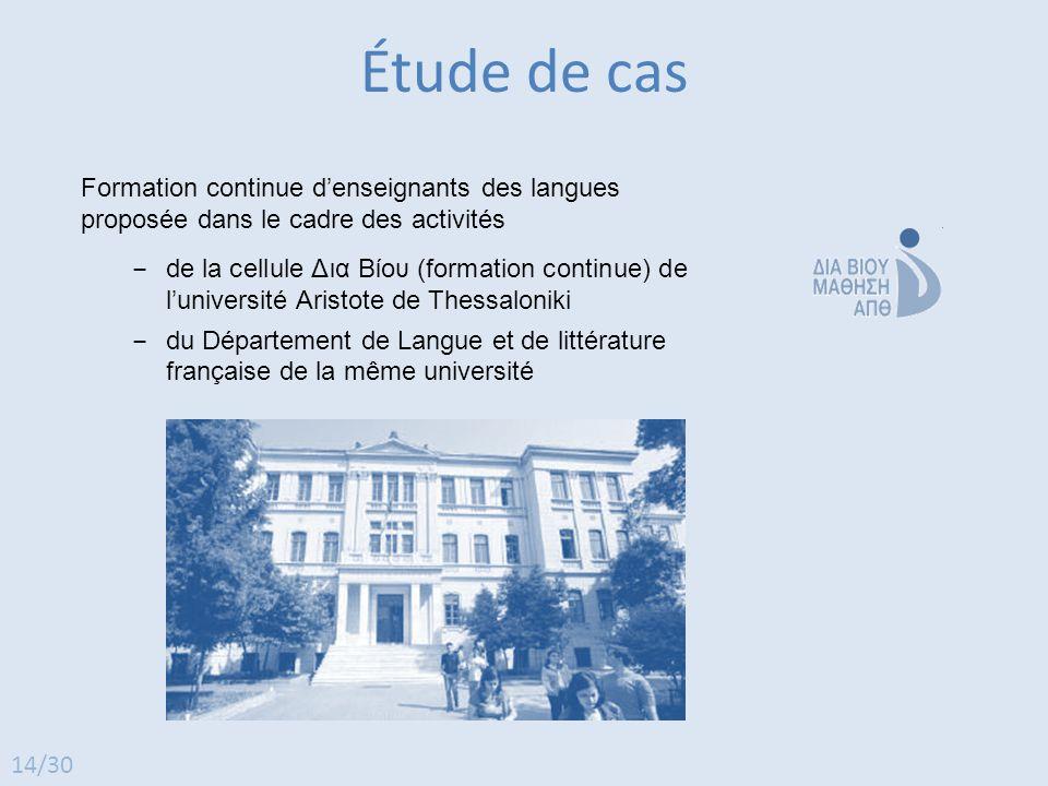Formation continue d'enseignants des langues proposée dans le cadre des activités ‒ de la cellule Δια Βίου (formation continue) de l'université Aristo