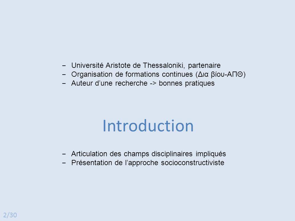 ‒ Université Aristote de Thessaloniki, partenaire ‒ Organisation de formations continues (Δια βίου-ΑΠΘ) ‒ Auteur d'une recherche -> bonnes pratiques ‒
