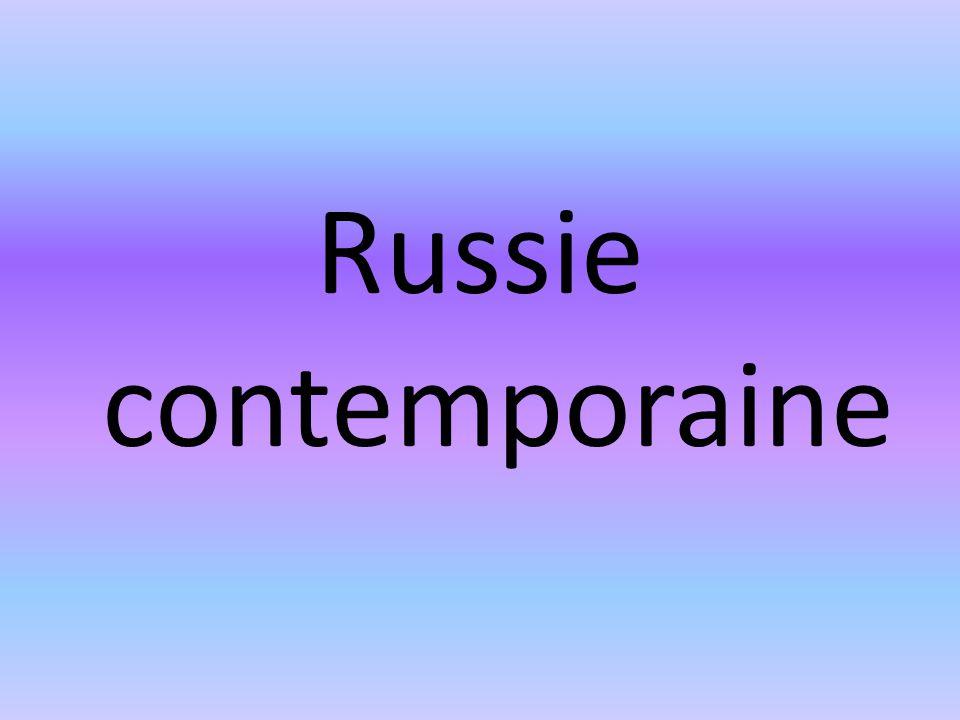 3.2 – Les finances de l'État Si la population russe peut difficilement être qualifiée de « riche », l'État russe jouit d'une situation confortable.