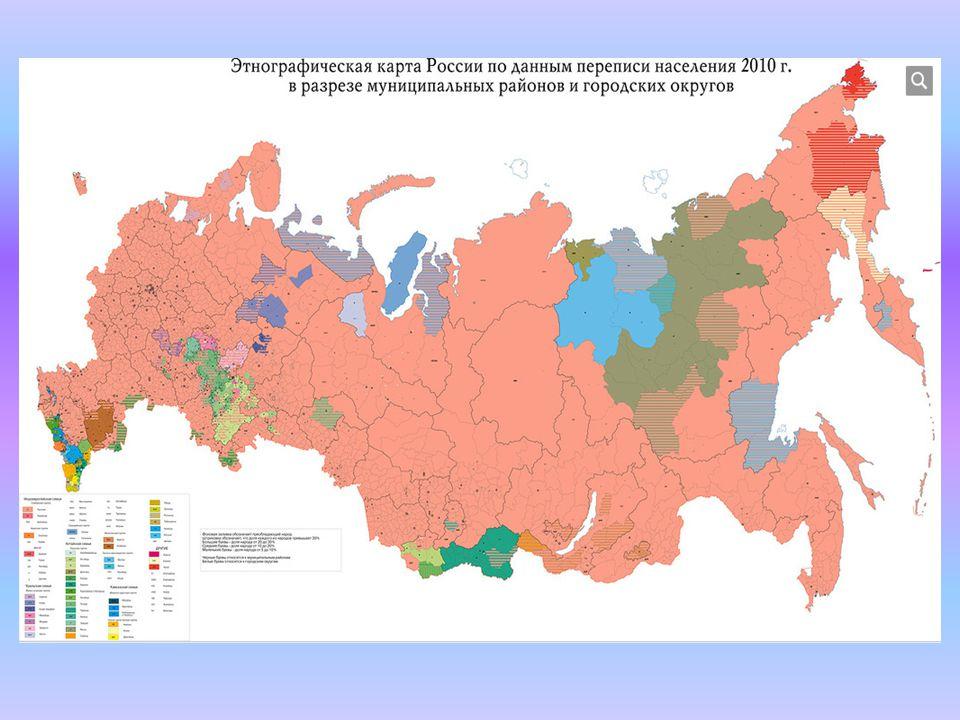 Plus personne ne parle d'une adhésion de la Russie à l'Union européenne.