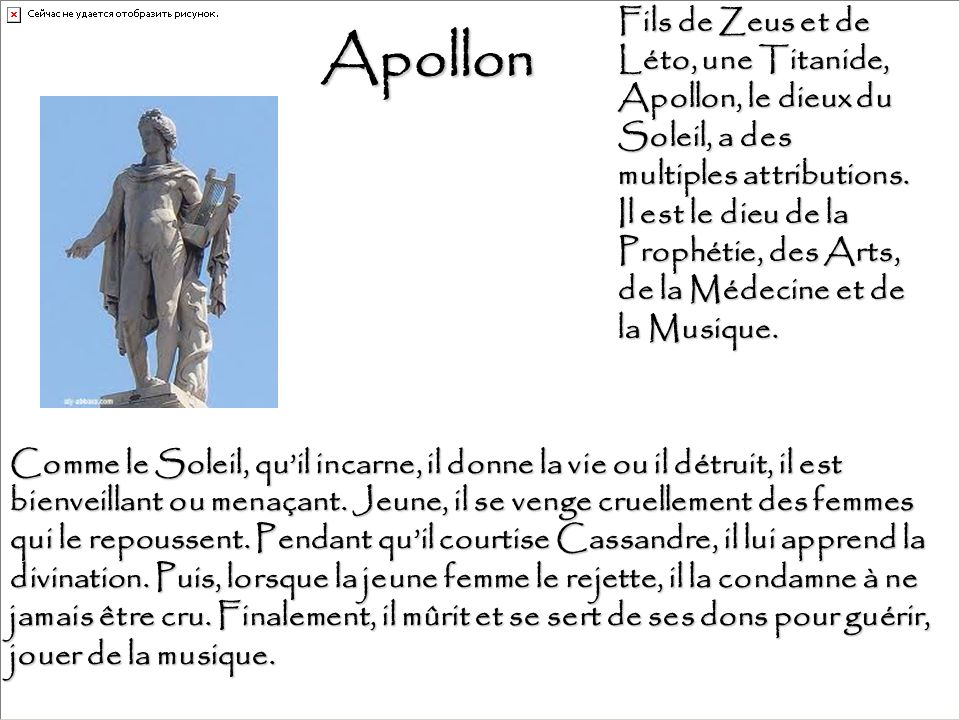 Apollon Fils de Zeus et de Léto, une Titanide, Apollon, le dieux du Soleil, a des multiples attributions.