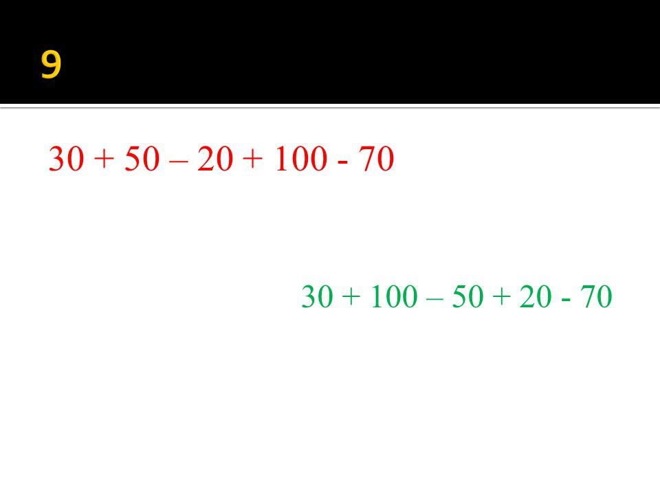 Les mesures sont en m. Quelle est l'aire de la figure Quelle est le périmètre de la figure