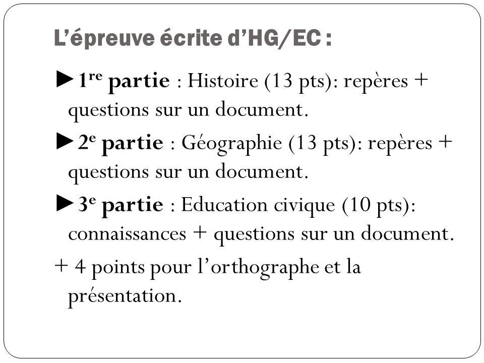 Lépreuve écrite dHG/EC : 1 re partie : Histoire (13 pts): repères + questions sur un document. 2 e partie : Géographie (13 pts): repères + questions s