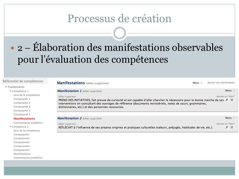 Processus de création 3 – Construction du Profil de développement professionnel (PdP) – la page profil du stagiaire