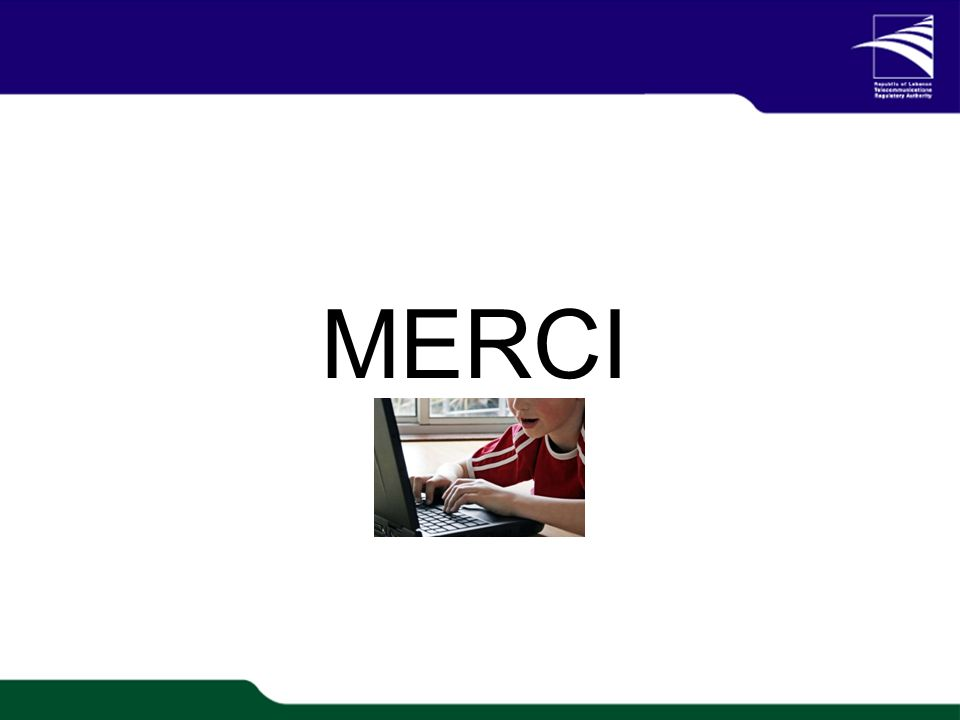 TRA Proprietary 13 1/20 MERCI