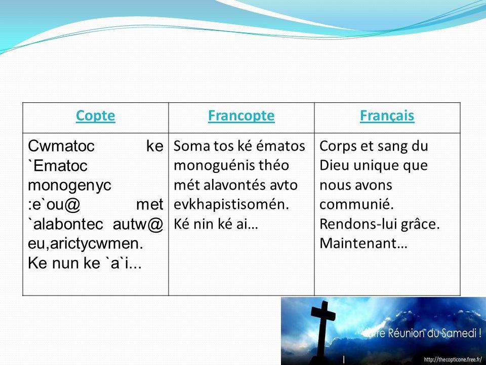 CopteFrancopteFrançais Cwmatoc ke `Ematoc monogenyc :e`ou@ met `alabontec autw@ eu,arictycwmen.
