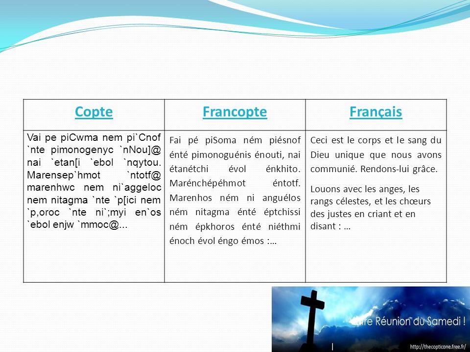 CopteFrancopteFrançais Vai pe piCwma nem pi`Cnof `nte pimonogenyc `nNou]@ nai `etan[i `ebol `nqytou.